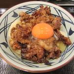 丸亀製麺 - 牛すき釜玉 640円