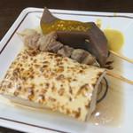 さぬき麺業 - おでん1個120円