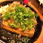 家庭料理 ひまわり - 厚揚げ焼き(^o^)