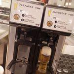 IKEAレストラン&カフェ - ビアサーバー♪