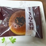 信鶴堂 - あんぱん饅頭 123円