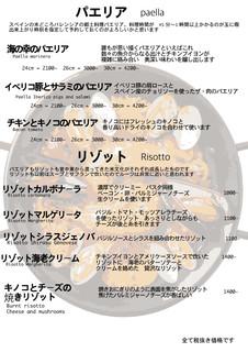 Bistro&Cafe 徒然 -