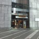 丸亀製麺 - 外観、カレッタ汐留の入り口にあります(2017.10.1)