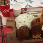 らんちょすキッチン - タルタルデラックス ご飯大盛