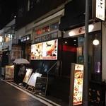 酉ひで 横浜西口店 -
