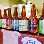 琉球バル かりゆし食堂 恵比寿店 -