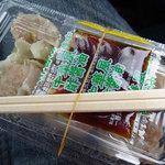 点香苑 - 肉しゅうまい6コ330円