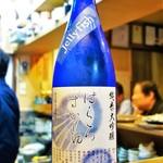 なか栄 - 白露垂珠 純米大吟醸