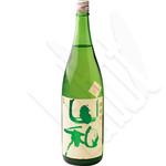 個室居酒屋 東京燻製劇場 -