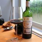ENEKO Tokyo - Heredenes Del Marques De Riscal Reserva 2012 Rioja