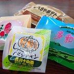 石川十字堂 - 料理写真: