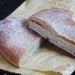 詩とパンと珈琲 モンクール - アールグレイクリーム