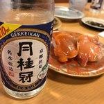 すし市場 - ドリンク写真:ワンカップと赤貝