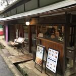 キッシュ専門店 レ・カーセ - 外観