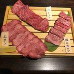 肉 まつもと - 料理写真:極上三種盛り合わせC。