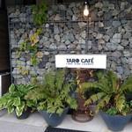 タロカフェ - 道路からだとタロカフェの看板は少し分かりづらいです。