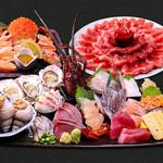 秋葉原魚金 -