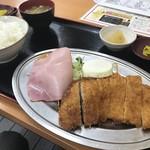 赤丸食堂 - 特ラン定食