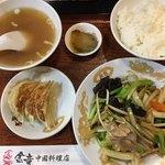 金竜中国料理店 -