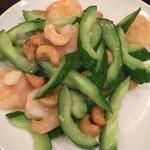 旺旺 - エビとカシューナッツ炒め (腰果蝦仁)