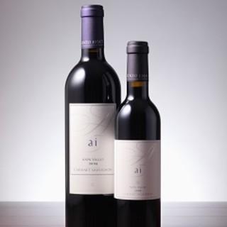 ケンゾーエステイトのワインは直営店のみご購入いただけます