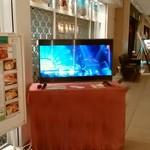 マハラジャ - お外にテレビ設置