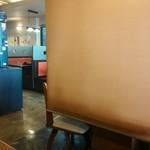 焼肉レストラン 鶴松 - スクリーン【2017.10】