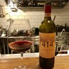 ドゥエリーニュ - ドリンク写真:赤ワイン