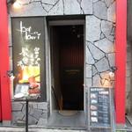 溶岩焼肉ダイニング bonbori - 入口