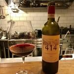 75238786 - 赤ワイン