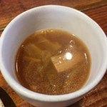 遊猿 - スープ