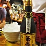 久茂地文庫 - 泡盛 菊の露VIP 30度(宮古)4合瓶:菊の露祭り開催中で、4,500円が4,000円で提供して頂けました。        2017.10.16