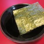 家系ラーメン王道 いしい - 取り皿には海苔が1枚!