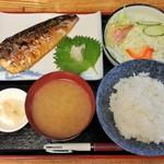 ます道庵 - 魚のくんせい定食 700円