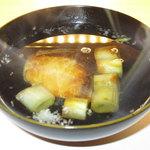酒席料理 佳すい - 焼き魚の汁椀 800円