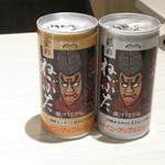 SEAちゃん - ドリンク写真:金と銀のアップルジュース