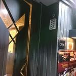Taverna Mezzanotte -
