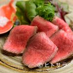 竹膳 - 国産牛の腕肉を厳選して作った絶品『自家製ローストビーフ』