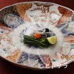 春帆楼 - 長崎県の契約漁協から送られる、良質な「ふぐ」を使用