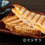 晴耕雨読 - 「神戸ポーク」とチーズ2種の甘味がマッチした『自家製ハムのクロックムッシュ+ホットコーヒー』
