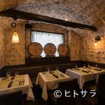 ワイン蔵で楽しむ美食 TERRA - ワインカーブをイメージした、石造りで趣のある店内