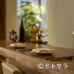 グー ド レザン - 会話や料理を楽しみながら 落ち着いた時間を過ごす大切な記念日