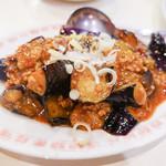 古都台南担々麺 - 麻婆茄子