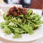 古都台南担々麺 - 香菜