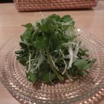 75253958 - 野菜サラダ