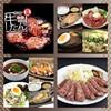 たんとと和くら - 料理写真: