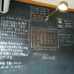 亀正くるくる寿司 - 玄関 黒板お知らせ