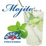 モヒート・クラシック -Mojito Classic-