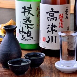 当店にあるお酒は種類豊富にご用意しております。