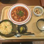75261351 - 麻婆豆腐セット